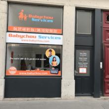 Agence Lyon Ouest 69