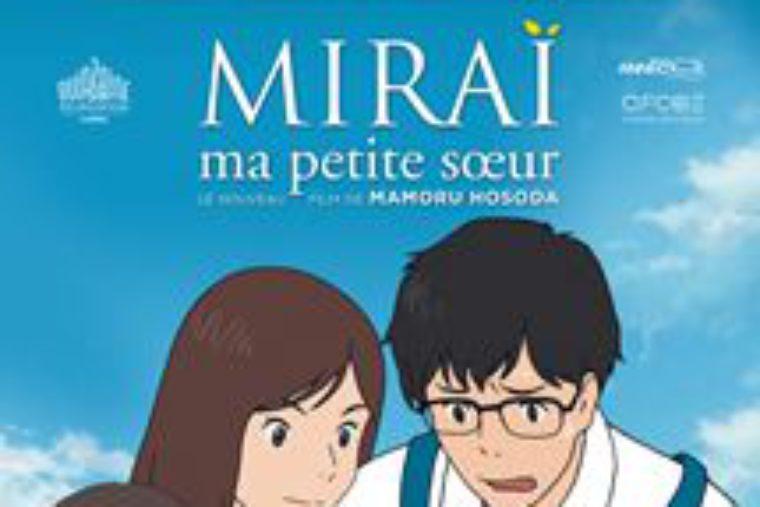 Gagnez des places pour le nouveau film d'animation Miraï, ma petite sœur