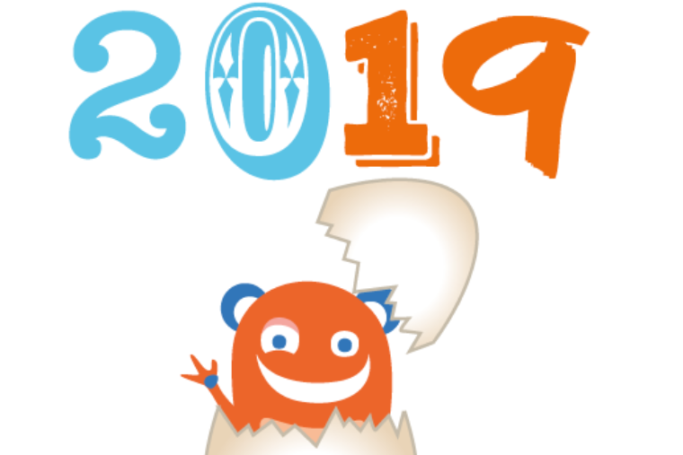 Bonne année 2019 avec Babychou Services !